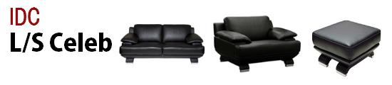 大塚家具のL/Sセレブシリーズの家具を高価買取致します!
